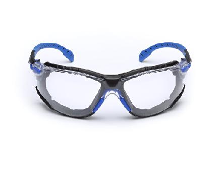 1a1d8d68222 Eyewear fogging solutions from 3M